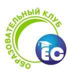 EC Education Club — «Балашиха»